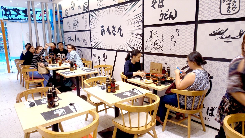 Enjoying Authentic Japanese Cuisine at Nadai Fujisoba